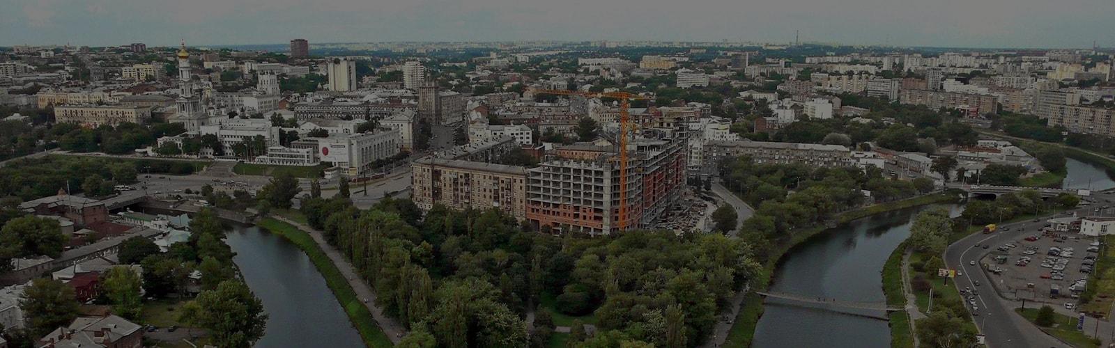 Отдых в Харькове: сколько и почему?