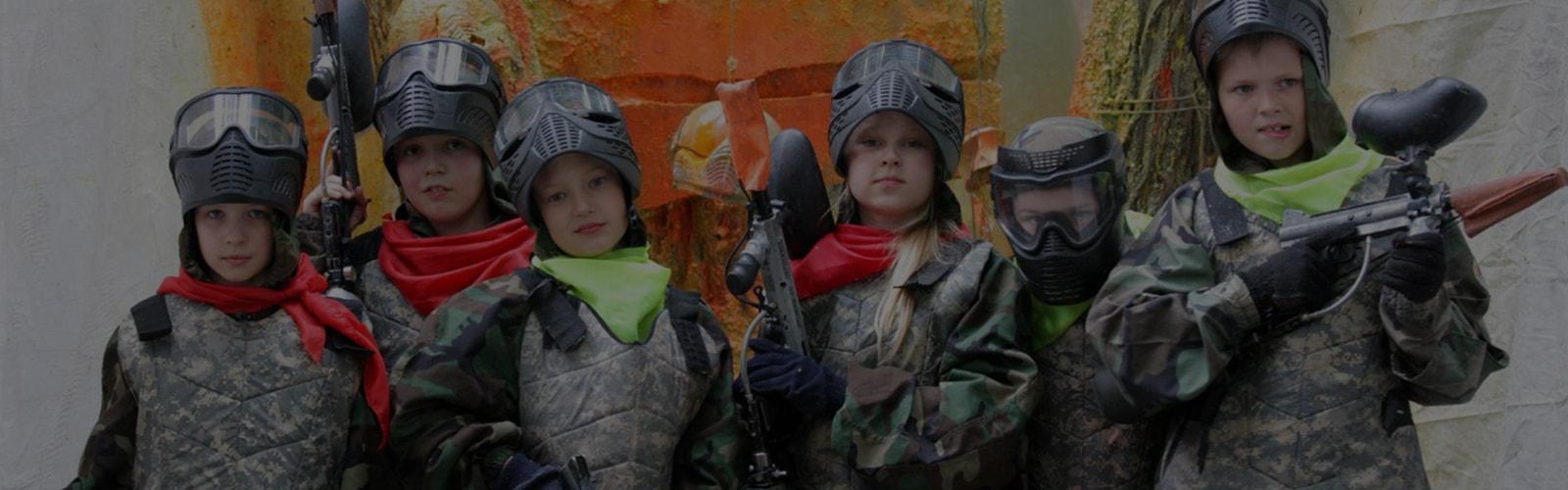 Детский пейнтбол в Харькове