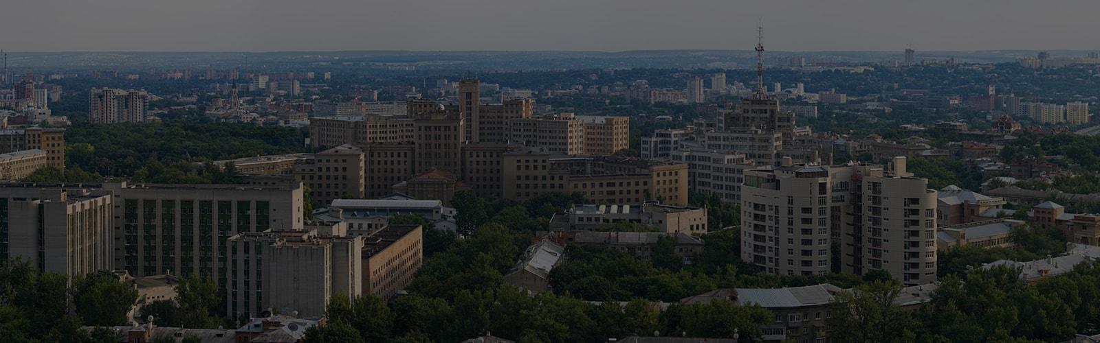 28 вариантов дня рождения в Харькове