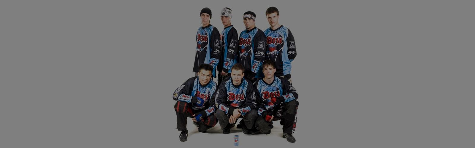 Новая форма команды «Форпост»