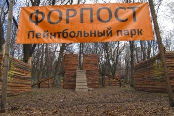 ploshadka-vestern-1-min