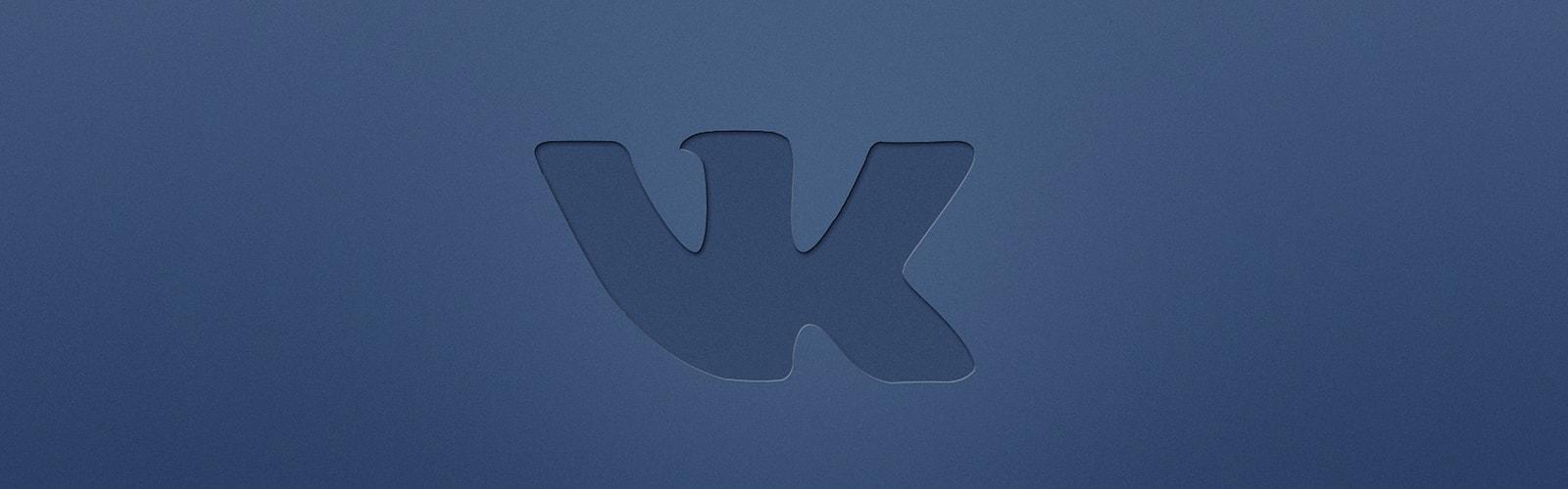 Ваши фото в Вконтаке!
