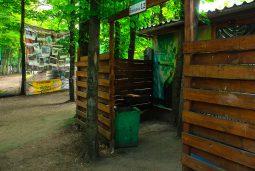 forpost kharkov besedka 12 2